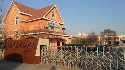 Shandong Zunhuang Brewing Equipment Co.,Ltd.